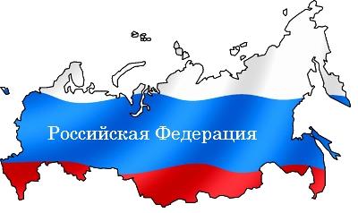 Регистрация ИП,ООО, ЗАО, ОАО, СНТ